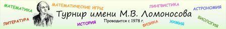 заголовок_сайта-1